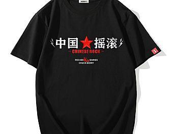 中国摇滚/精工刺绣 纯棉情侣T恤