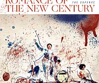 拥抱浪漫摇滚革命,评果味VC 2020年专辑《新世纪罗曼史》