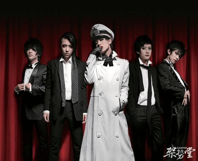 银色灰尘:中国视觉摇滚不是杀马特