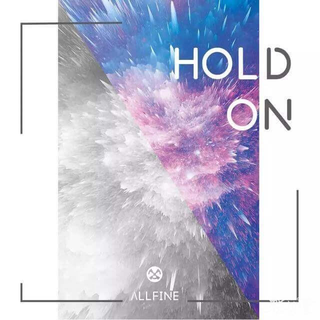 新单首发丨电音制作人Allfine又一励志单曲《HOLD ON》重磅来袭