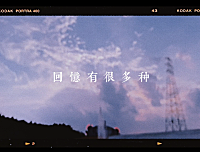 天空之城音乐间奏版剪辑无水印视频