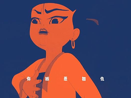 华北浪革焰火青年版哪吒高清壁纸